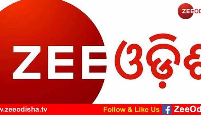 ଜୀ ଓଡ଼ିଶାକୁ News Television ପୁରସ୍କାର