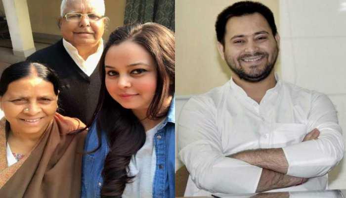 EXIT POLL के नतीजे देख लालू की बेटी रोहिणी ने किया ट्वीट- भाई अपना बिहार का CM होगा