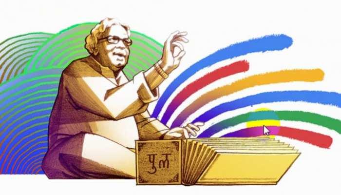 Google ने Doodle बना कर जिन्हें किया याद, जानिए कौन थे पीएल देशपांडे
