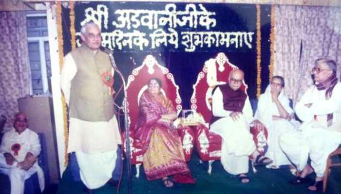 1995 का बर्थडे आज तक नहीं भूले होंगे Lal Krishna Advani, अटल जी ने दिया था सरप्राइज