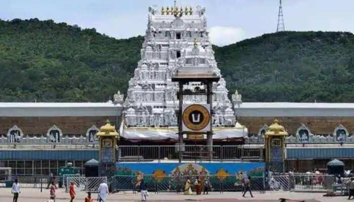 नए रूप में तैयार तिरुपति मंदिर दोबारा खुलने के लिए तैयार