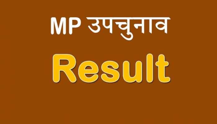 आगर और गोहद से कांग्रेस प्रत्याशी जीते, अम्बाह और जौरा में बीजेपी ने दर्ज की जीत