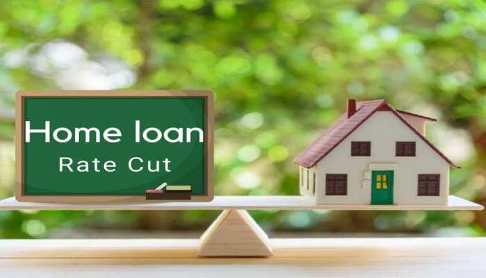 Home Loan लेने का सही मौका, HDFC समेत कई बैंकों ने घटाईं दरें