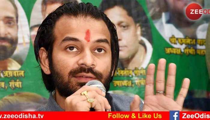 Bihar Election2020: ଫଳାଫଳ ଆସିନି, ତେଜସ୍ୱୀ ଭବଃ ବିହାର କହିଲେ ତେଜପ୍ରତାପ