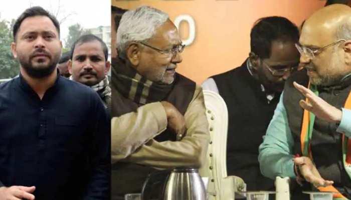 Bihar Election Result 2020: बिहार में रुझानों में NDA-महागठबंधन में कड़ी टक्कर