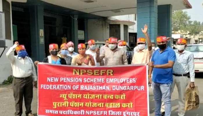 डूंगरपुर: NPSEFR कर्मिकों ने GPF की सुविधा उपलब्ध कराने की मांग को लेकर किया प्रदर्शन, कहा...