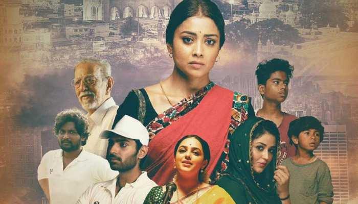 5 भाषाओं में जल्द रिलीज होगी ये फिल्म, सोनू सूद ने लॉन्च किया ट्रेलर