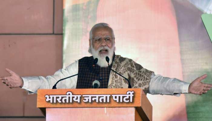 बिहार के बाद BJP का मिशन बंगाल शुरू, पीएम मोदी ने कार्यकर्ताओं को दिया ये खास संदेश