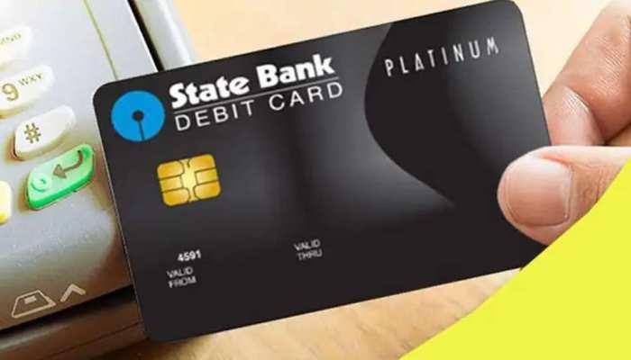 Alert: SBI ने ग्राहकों को जारी की चेतावनी! ये गलती की तो खाता हो जाएगा खाली