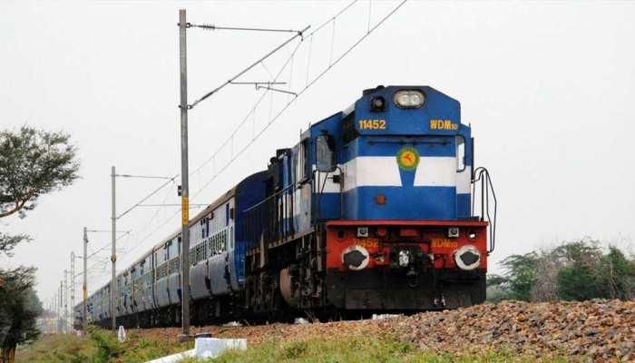 रेल यात्री कृपया ध्यान दें! अब कन्फर्म टिकट होने पर ही ट्रेन में कर सकेंगे सफर
