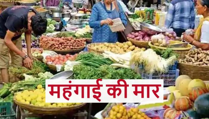 महंगाई ने खराब किया दिवाली का मजा, 6 साल में सबसे ज्यादा रही CPI