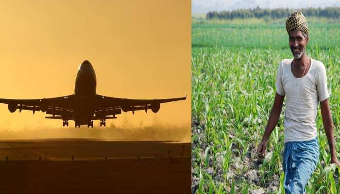 किसानों के लिए खुशखबरी, 'किसान उड़ान' योजना में आधे रेट में होगी सब्जियों की ढुलाई