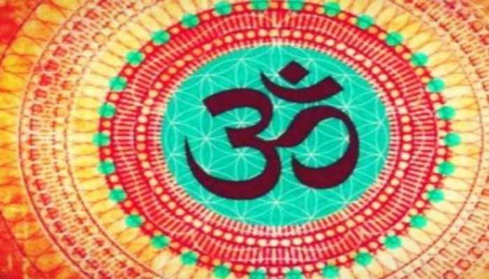 मंत्र और श्लोक को अलग बनाता है यह बड़ा अंतर, Zee Aadhyatm में जानिए आज का खास श्लोक