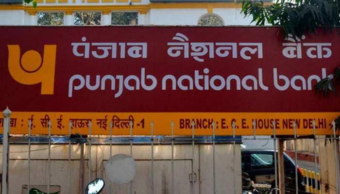 PNB खाताधारक हो जाएं सावधान! बैंक ने ऑनलाइन फ्रॉड पर जारी की ये चेतावनी