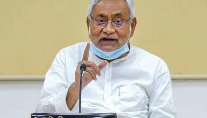 कौन होगा Bihar मे CM? JDU प्रमुख बोले, अभी 15 नवंबर तक इंतजार