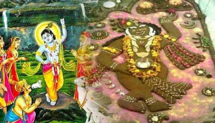 करौली में धूमधाम से हुई गोवर्धन पूजा, जयकारे से गूंज उठे मंदिर