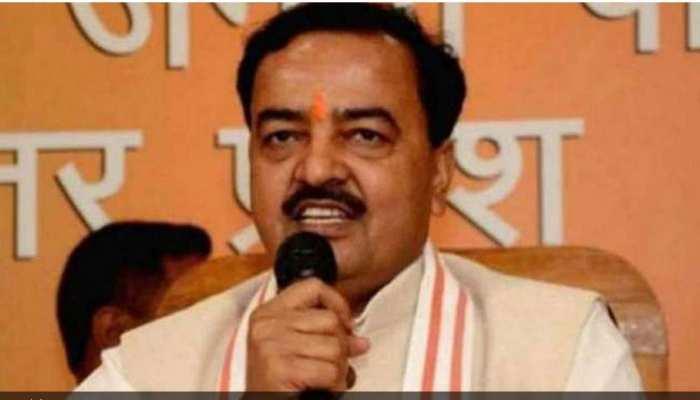 बिहार चुनाव: UP के डिप्टी CM बोले- 'राहुल-प्रियंका जहां जाते हैं, वहां होता है हमें फायदा'