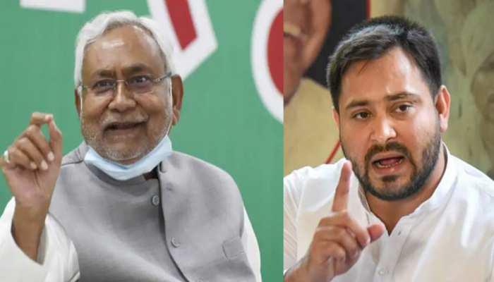 RJD ने नीतीश कुमार के शपथग्रहण समारोह का किया बायकॉट, कांग्रेस ने कही ये बात