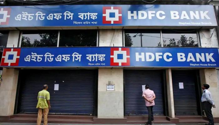 HDFC बैंक 4 महीनों तक देश भर में कहेगा 'मुंह बंद रखो', जानें वजह
