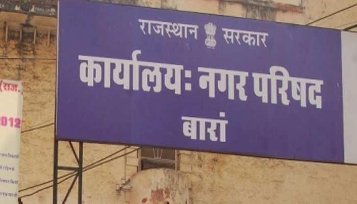 बारां नगर परिषद की बड़ी लापरवाही आई सामने, सरकार-NGT के आदेशों की उड़ाई 'धज्जियां'