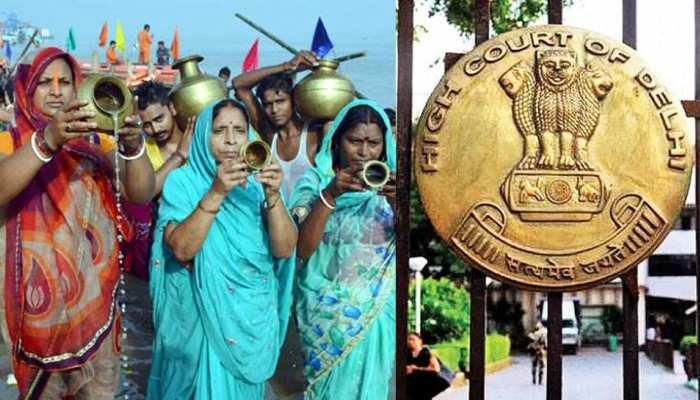 सार्वजनिक स्थलों पर छठ पूजा की मंजूरी देने से दिल्ली HC ने किया इनकार, कही ये बात