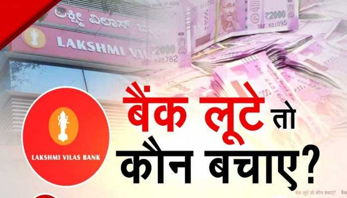 How to detect bank fraud before the news goes public?