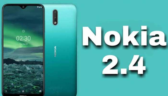 Nokia 2.4 फोन का इंतजार हुआ खत्म, जानिए कब हो रहा लॉन्च