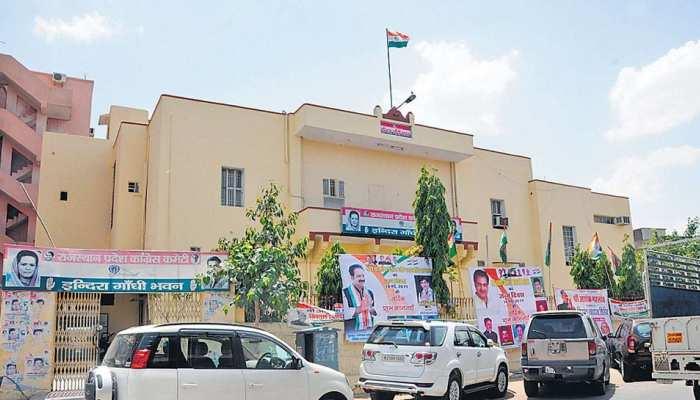 राजस्थान: नेताओं-कार्यकर्ताओं का PCC से हुआ मोह भंग! कांग्रेस मुख्यालय पर पसरा सन्नाटा
