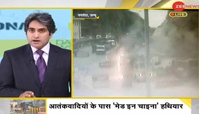 DNA ANALYSIS: जम्मू-कश्मीर में 'पुलवामा पार्ट-2' की साजिश?