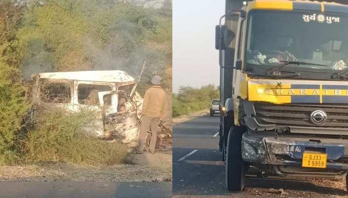 Gujarat: सुरेंद्रनगर में बड़ा सड़क हादसा, कार-ट्रेलर के बीच भीषण टक्कर; 7 जिंदा जले