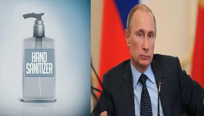 Russia: शराब की जगह सेनिटाइजर पीने से 7 की मौत और दो कोमा में