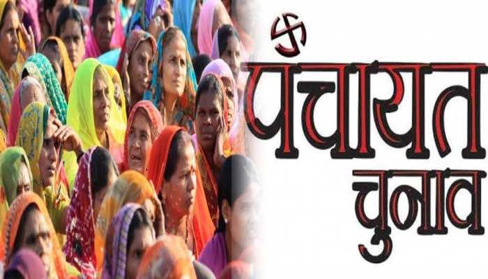 झालावाड़: आजादी के 70 वर्षों बाद भी गांव में सड़क नहीं, ग्रामीणों ने किया मतदान बहिष्कार