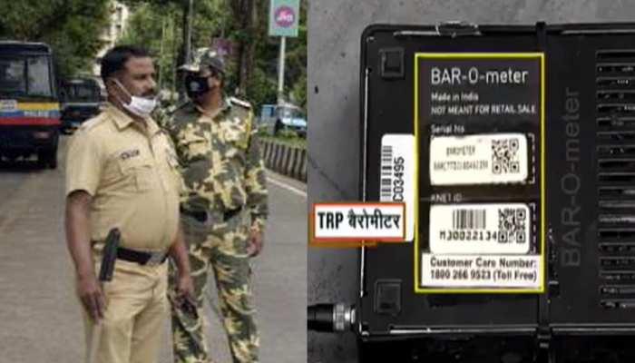 TRP Scam: मुंबई पुलिस ने दाखिल की चार्जशीट, ऐसे किया गया था घोटाला