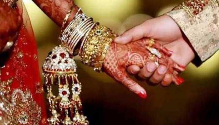 दो बालिग अपनी पसंद से कर सकते हैं शादी, कोई धर्म या सरकार नहीं रोक सकती-कोर्ट