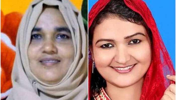 पहली बार BJP ने इस राज्य में दो मुस्लिम महिलाओं को प्रत्याशी बनाया