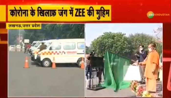 ZEE ग्रुप की अनोखी पहल: UP सरकार को 20 एंबुलेंस और 5 हजार PPE किट्स का सहयोग