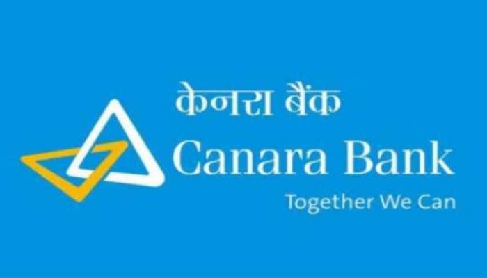 ज़ी रोजगार: Canara Bank में CA सहित कई पदों के लिए वैकेंसी, जल्द करें आवेदन