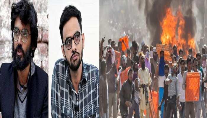 'टुकड़े टुकड़े गैंग' और मजहबी कट्टरपंथियों ने रची थी दिल्ली दंगों की साजिश!