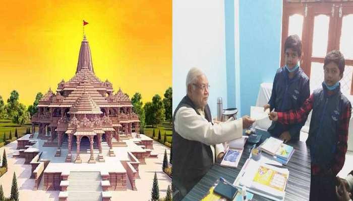 Ayodhya: भव्य राम मंदिर निर्माण में नन्हे बच्चों का अनूठा योगदान