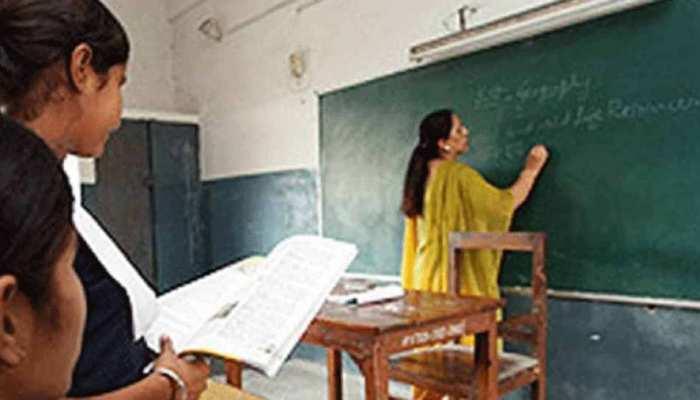 लंबे समय से गैरहाजिर चल रहे टीचर्स की अब होगी 'छुट्टी', BSA ने की तैयारी