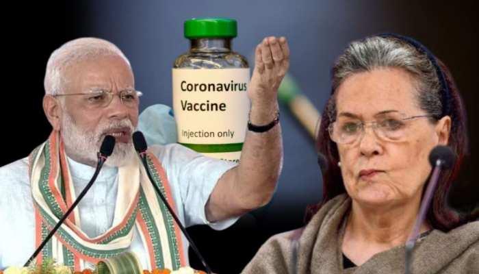 Congress का विलाप: कहीं 'मोदी राज' में ना बन जाए Corona की स्वदेशी वैक्सीन