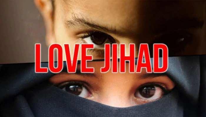 Love Jihad: यूपी में नए अध्यादेश पर अमल शुरू, Bareilly में दर्ज हुआ पहला मुकदमा