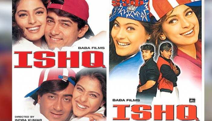 23 साल पहले Kajol के दीवाने बने थे Ajay Devgan, इस फिल्म से हुई थी शुरुआत