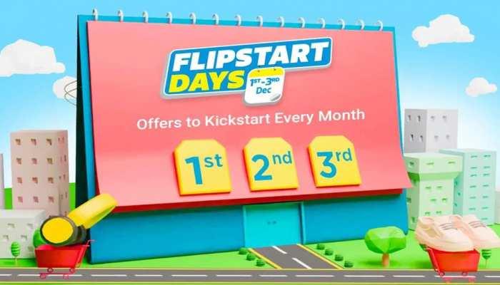 Flipkart पर शुरू हो रही 50 से 80% डिस्काउंट वाली बंपर सेल, हर प्रोडक्ट पर भारी छूट