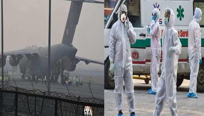 वायुसेना ने विदेश में फंसे 50 भारतीय वैज्ञानिकों को सुरक्षित निकाला