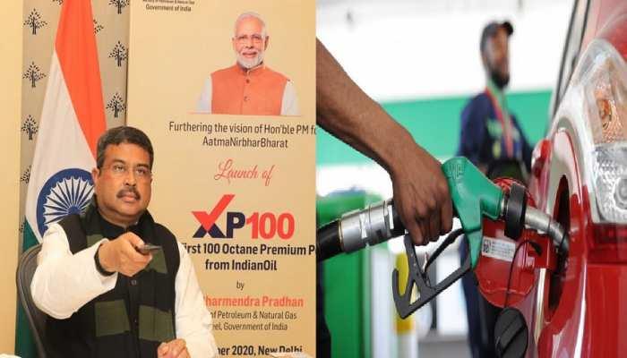 100 ऑक्टेन पेट्रोल वाले चुनिंदा देशों में शामिल भारत, जानिए इसकी खासियत