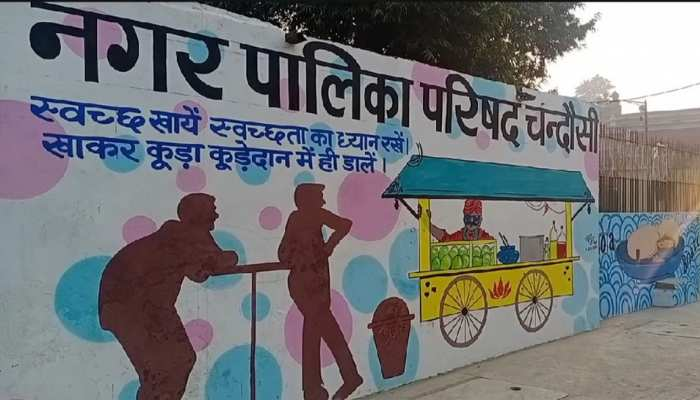 Chandausi Municipal Corporation Started Unique Initiative to Remove Encroachment of Street Vendors See beautiful Photos upns