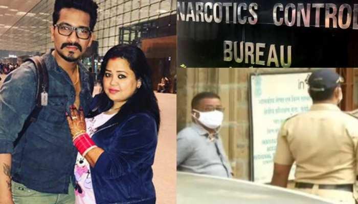 Drugs Case: Bharti Singh मामले की जांच में संदेह, दो NCB अधिकारियों को किया गया सस्पेंड