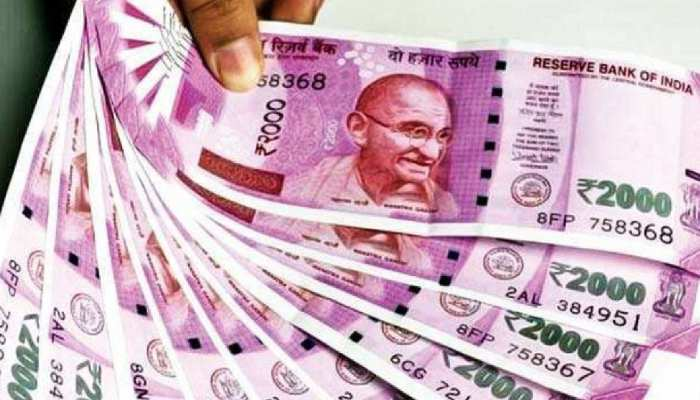 7th pay commission Updates: salary hike of central government employees