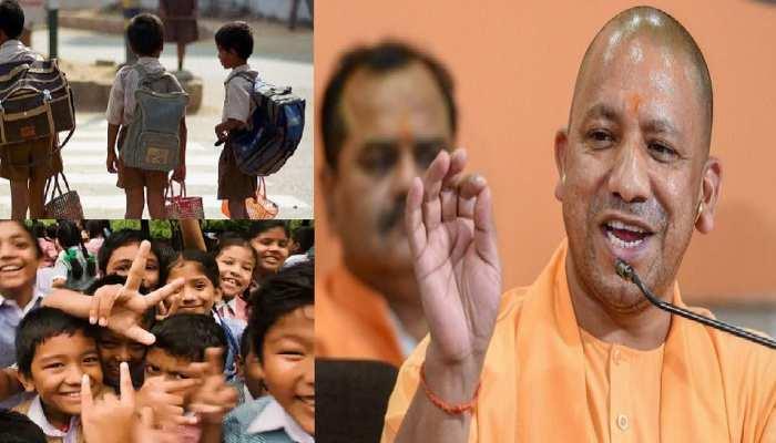 Uttar Pradesh: Yogi Adityanath सरकार की नई पहल, स्कूलों में हफ्ते में एक दिन होगा No Bag Day